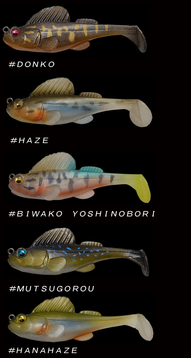 Pre-order / Megabass DARK SLEEPER – Lure&Boat BackLash Japan
