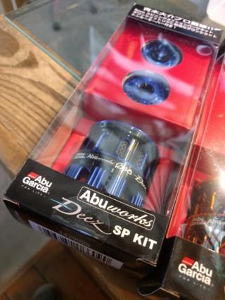 Abu Garcia / Revo Spinning reel parts kit – Lure&Boat ... on