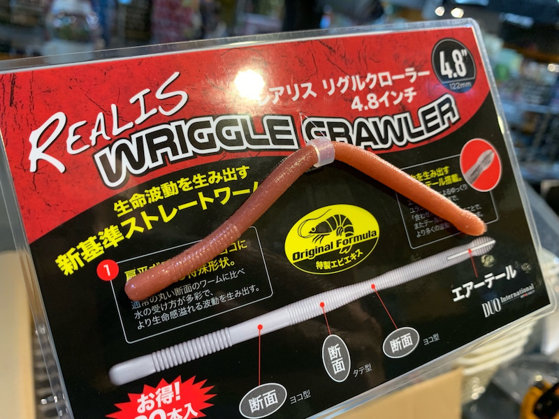 """Choose Color NEW Duo Realis Wriggle Crawler Finesse Worm Hollow Cavity 4.8/"""""""